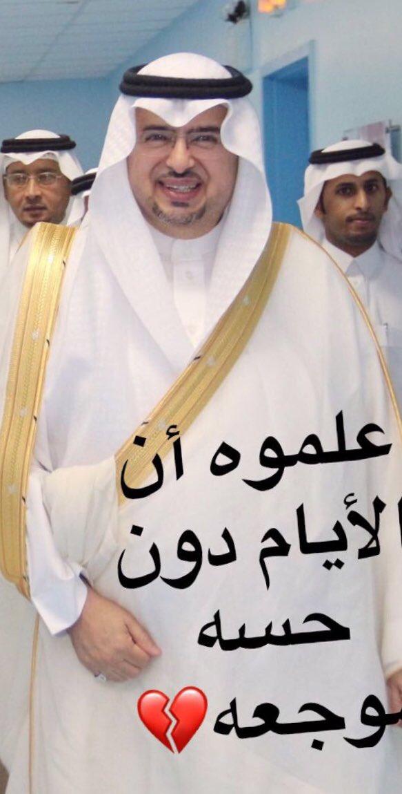 عبدالله البكري Abdolah0431 Twitter