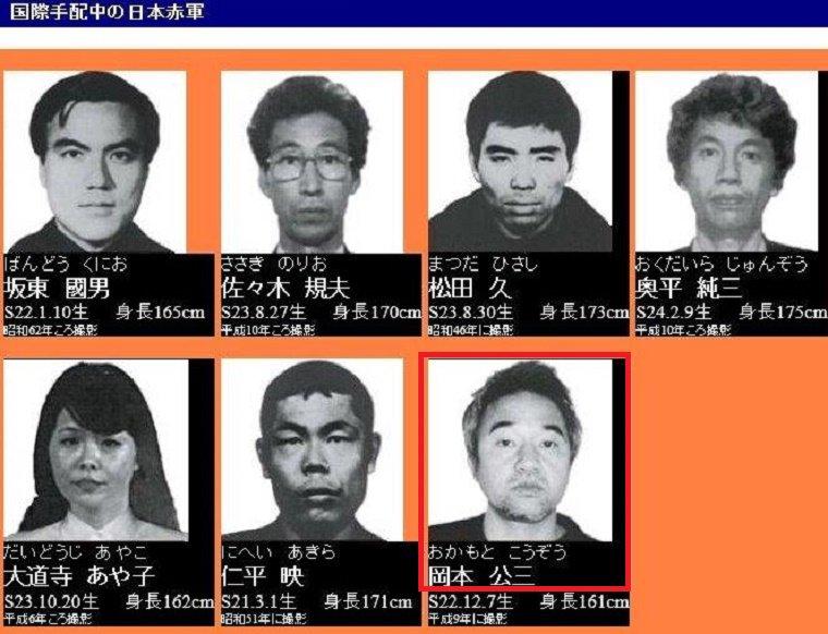 拡散RT  日本赤軍を支援か?左翼紙社長を逮捕!不当逮捕との声が上がるがテロリス...