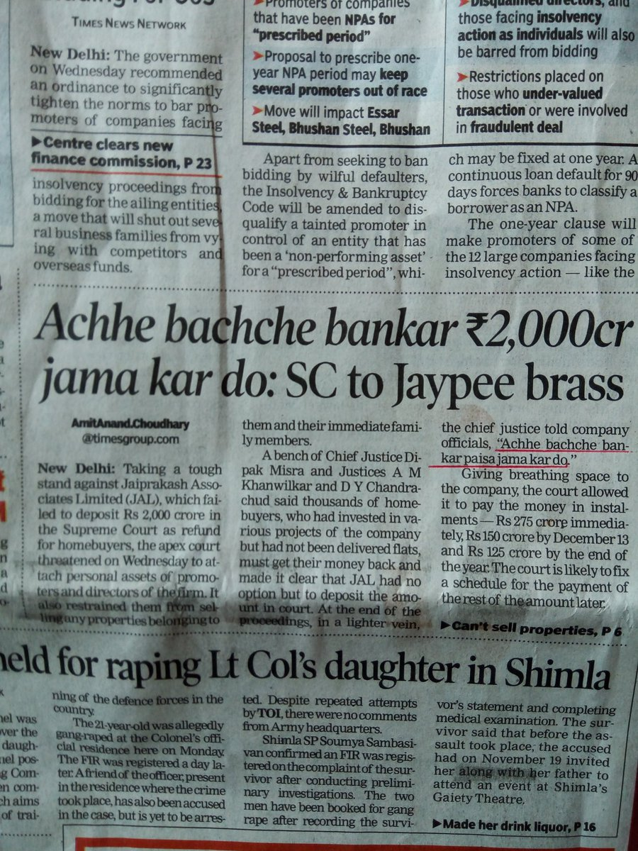 #AbwFraud #Who &#39;ll make our #VVIP #NETAS #Achhe #Bachche Even #God is #scared #Judiciary can #mend #builders #wrongdoing but not #Politicians Netas #Babus were #party 2this #realstate #mess &amp; #loot Netas #sympathy is w/builders #KapilSibal &amp; builders r #inseparable #RERA #Diluted<br>http://pic.twitter.com/XnrvDoslWD