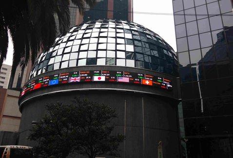 #ElDato | Bolsa Mexicana rompe racha positiva; pierde 0.13% https://t.co/s9l2k4EoCl https://t.co/BGzSTvSHXH