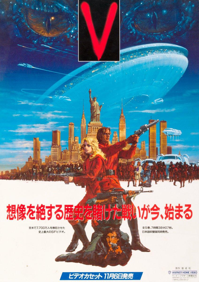 RT @Noriyoshi_Ohrai: 海外TVドラマシリーズの火付け役になったSF大ヒット作「V」生賴先生は映画のポスターだけでなく、書籍、レコード、広告、あらゆる媒体にイラストを提供した… #Ohrai  #上野の森美術館 https://t.co/Li9CCBJk4N