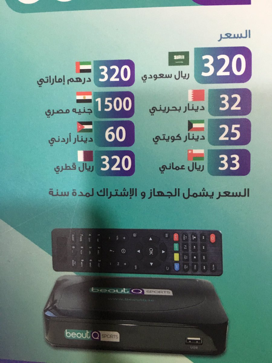 #����������_BeOutQ_��������_������������ Latest News Trends Updates Images - halwany8
