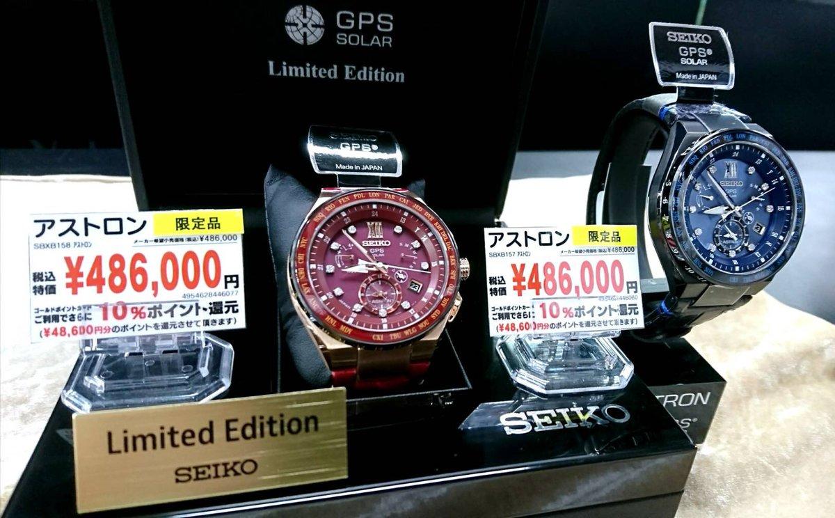 huge discount de6d1 31cf8 ヨドバシカメラ 秋葉原店 on Twitter: