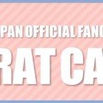 [#SEVENTEEN JAPAN NEWS]2018年2月~3月にかけて、アリーナツアー&初の日本…