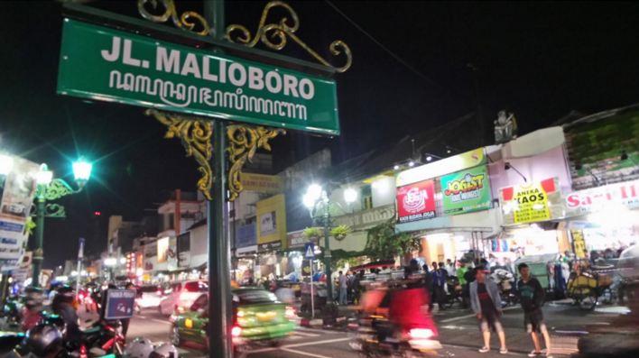 Dapet Penginapan Langsung Booking Aja Di Ki Agung Prestise Hotel Tempat Strategis Dekat Dengan Jantung Kota Jogja Reservasi Telp