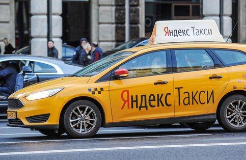 Uber такси москва цены