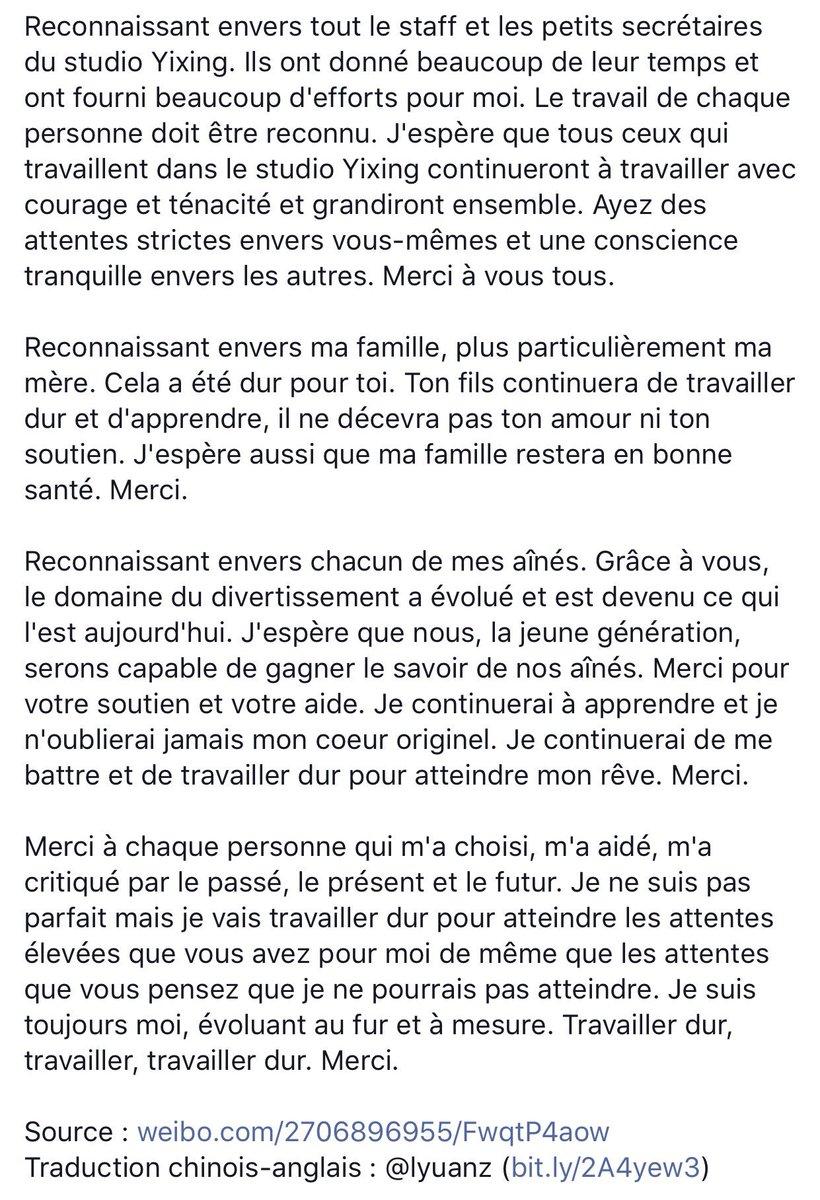 Exo France On Twitter Weibo 171123 Long Message De