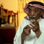 RT @OKAZ_online: #عاجل.. وفاة الشاعر #إبراهيم_خفاج...