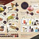 【テレビアニメ『Fate/Apocrypha』×アニメイトカフェ池袋2号店・神戸三宮・カフェショップ…