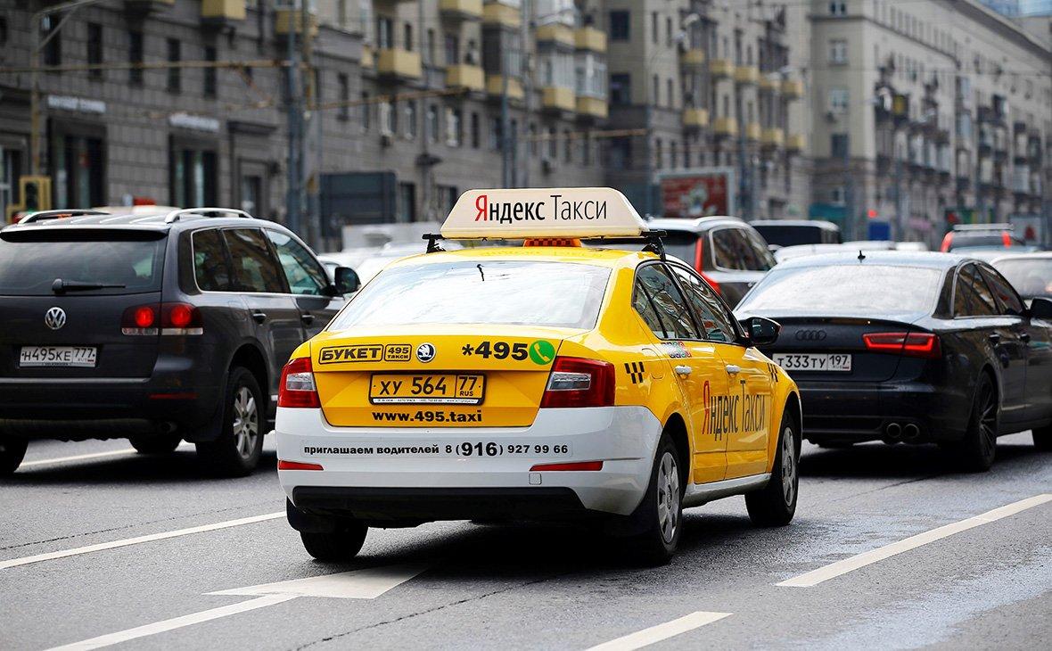Букет из такси, дешево