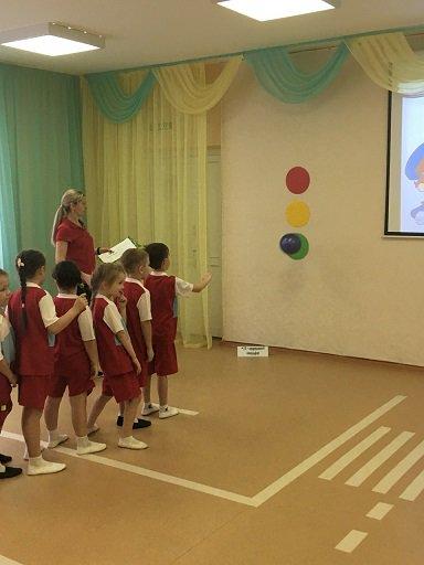 Квест игра в детском саду презентация