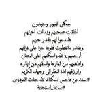 RT @teev200: #يوم_الجمعه #خطوه_للجنه  #دعاء_للموتى...