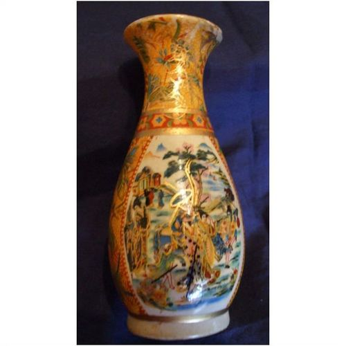 Charming, Small, Hand Decorated ,Vintage Oriental Vase, Post Fifties #porcelain #vintage #Shabbychic #vintagehome #vintagedecor #etsy #ebay #gifts #giftideas #followvintage #gotvintage #gift #etsyforall #vintagegifts #sale #Chinese #china #eshopsuk  https://www. etsy.com/uk/listing/398 012643/charming-small-hand-decorated-vintage?ref=shop_home_active_17 &nbsp; … <br>http://pic.twitter.com/IQSSMzdVj5