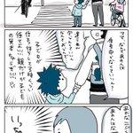 いっちゃんの持論が1番強かった♯育児漫画 pic.twitter.com/0UTOUVzAsW