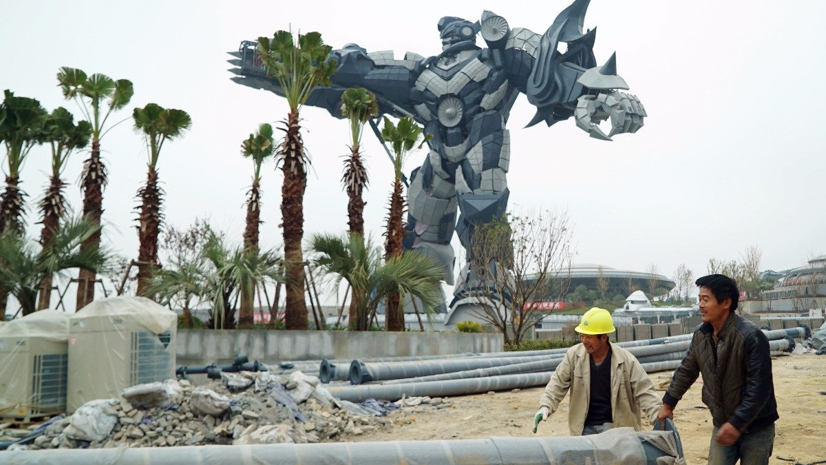 China s first sex theme park