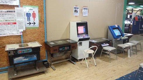 300RT アーケードゲーム博物館、11月26日に年内最後の公開 「スペースイン...