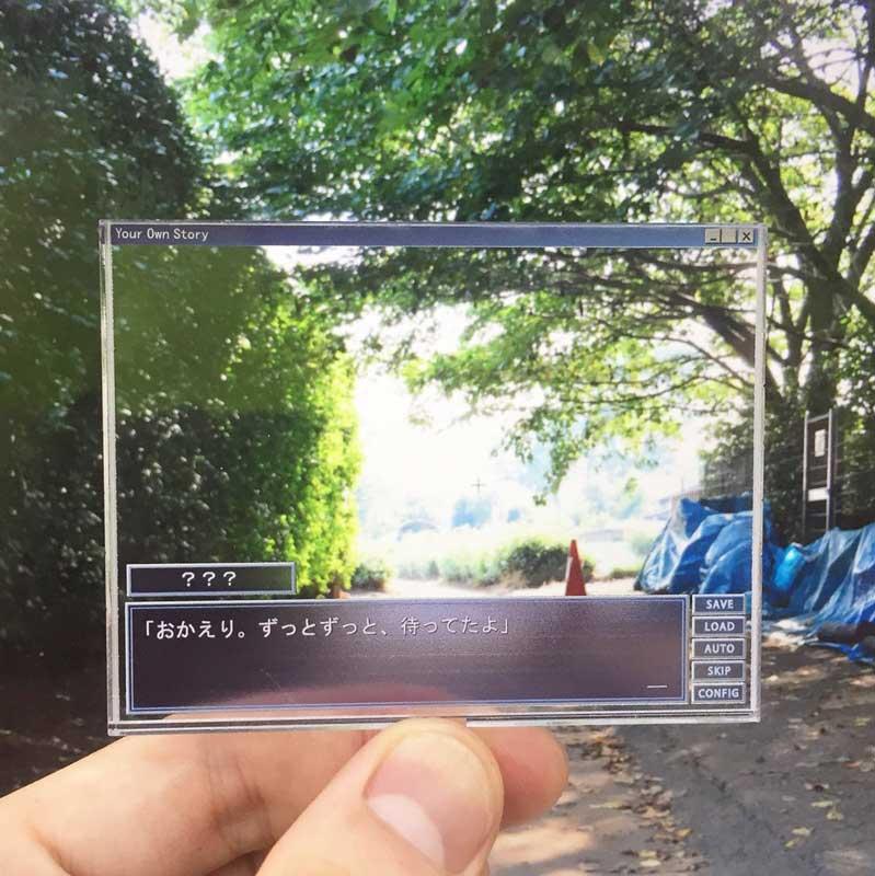 800RT 自分の物語を現実に見つける……! コミティア頒布の「主人公レンズ 」...
