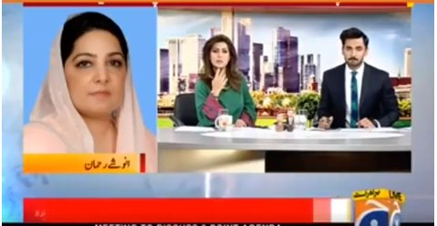 Minister of State for IT &amp; Telecom Mrs. Anusha Rahman Khan has created an enabling environment (3G/4G, #DigiSkills Training Program) in the country that compelled neighboring #IT businessmen to look up #Pakistan  Anusha Rahman&#39;s interview with #GEONews:  http:// bit.ly/2Asaxic  &nbsp;  <br>http://pic.twitter.com/lU2zZc5BE3
