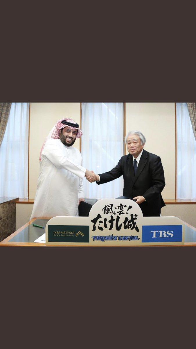 #هيئة_الرياضة توقع عقد شراكة مع شركة (TB...