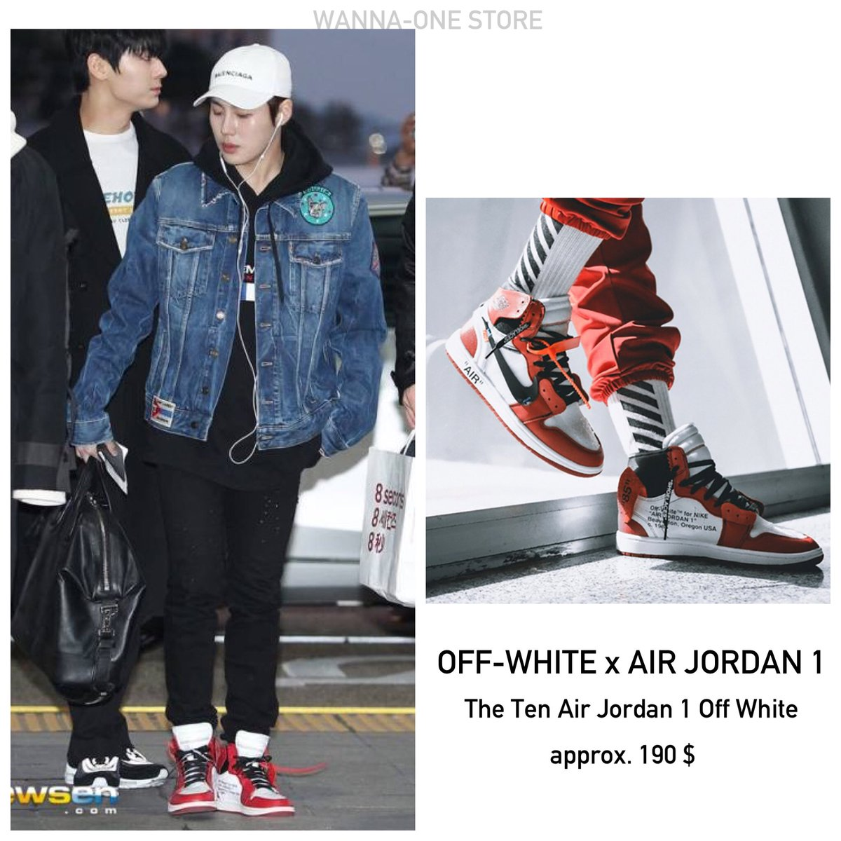 38d343eb26ad ... The Ten Air Jordan 1 Off White approx. 190    하성운  워너원  HaSungwoon   WannaOne Info ...