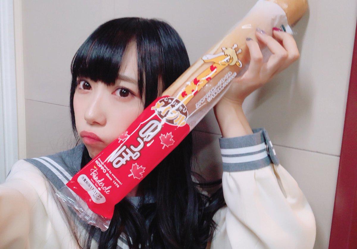 生放送ありがとうございましたっのっぽパンがある時っ!サイコーです!!!!!!🍞じゃりじゃり pic.twitter.com/yW5W5foxds