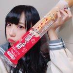 生放送ありがとうございましたっのっぽパンがある時っ!サイコーです!!!!!!🍞じゃりじゃり pic.…