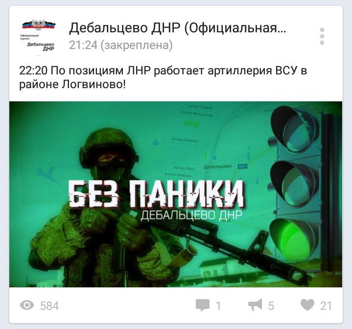 Двое тяжелораненых военнослужащих эвакуированы в Днепр вертолетом, - советник председателя Днепропетровской ОГА Губа - Цензор.НЕТ 6147