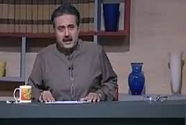 Khabardar with Aftab Iqbal  – 24th November 2017 - Comedy Show thumbnail