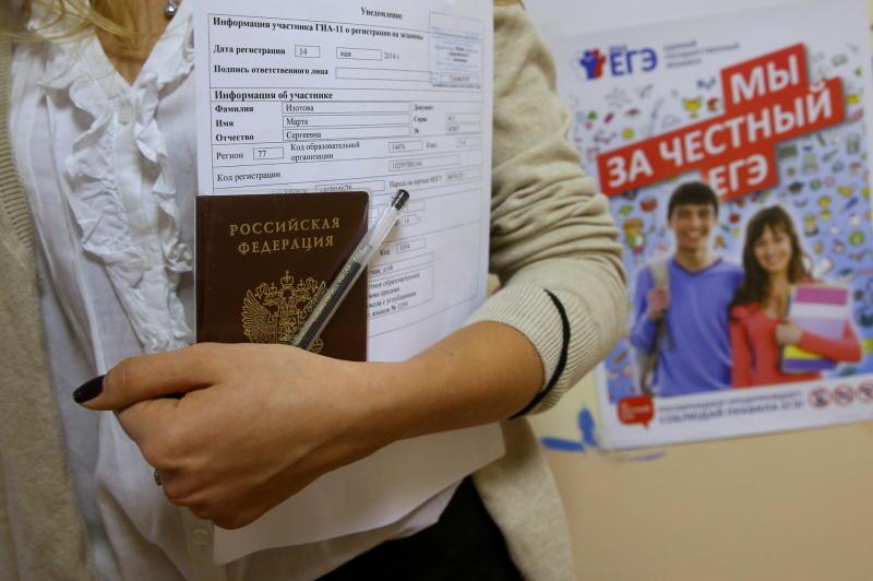 Устный экзамен по русскому языку в 9 классе в 2017 году