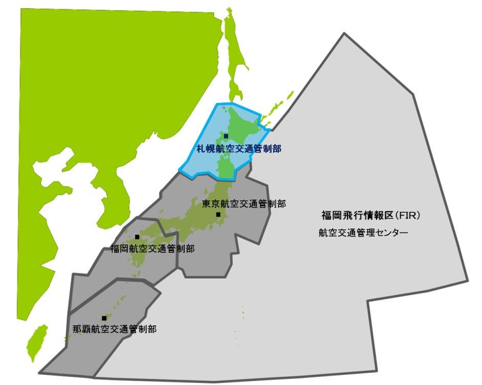 札幌航空交通管制部 hashtag on ...