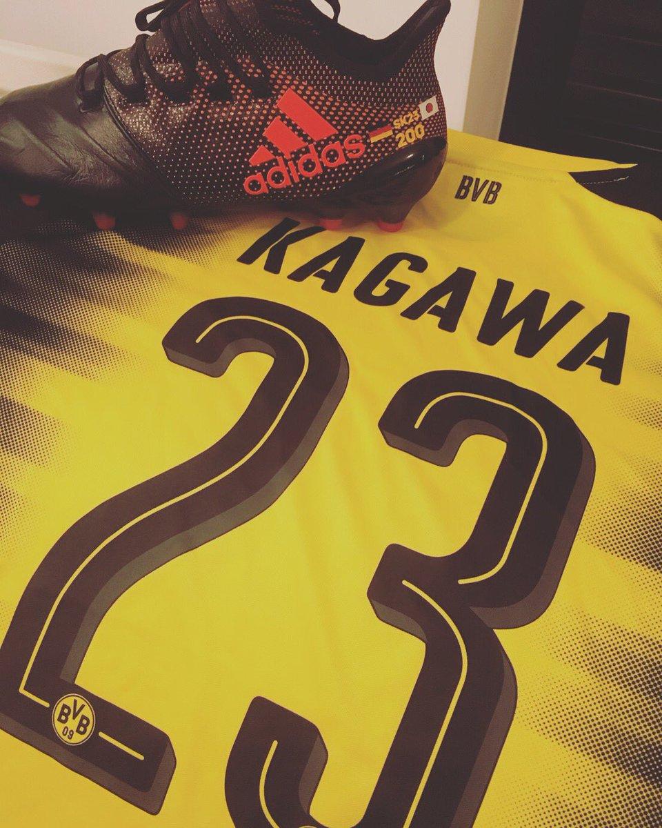 SHINJI KAGAWA / 香川真司 - Twitter