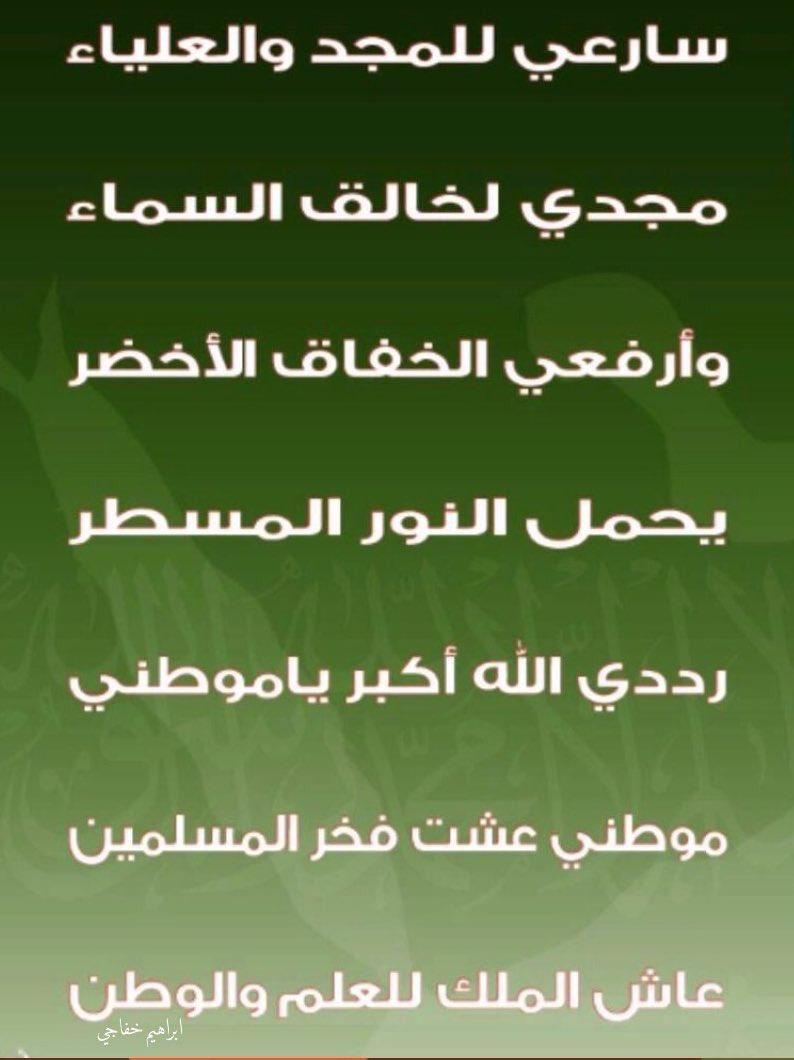 وفاة ابراهيم خفاجي Hashtag On Twitter