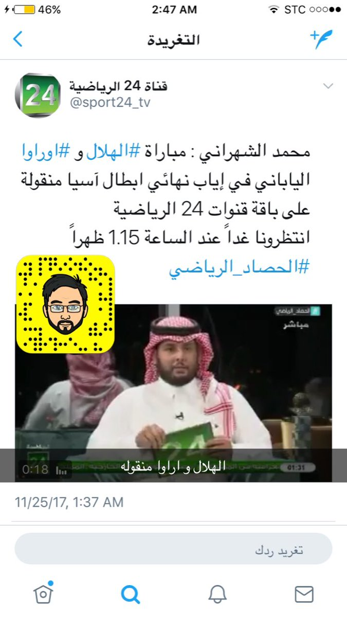 المباراة منقوله مجانا علئ قنوات سعودي٢٤...