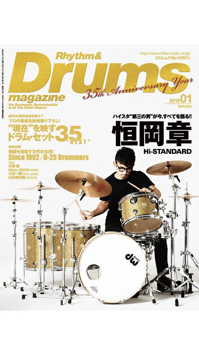 外薗雄一 ほかぞの ゆういち drummer ドラマー zono drums twitter