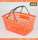 買い物カゴと言えば「YAMATO」です!覚えてください(`_´)ゞ買い物カゴメーカーはヤマト! #ほんわか #カゴ #宇宙戦艦 [楽天] https://a.r10.to/hv0M6N  #RakutenIchibapic.twitter.com/OU6lxqxN1O