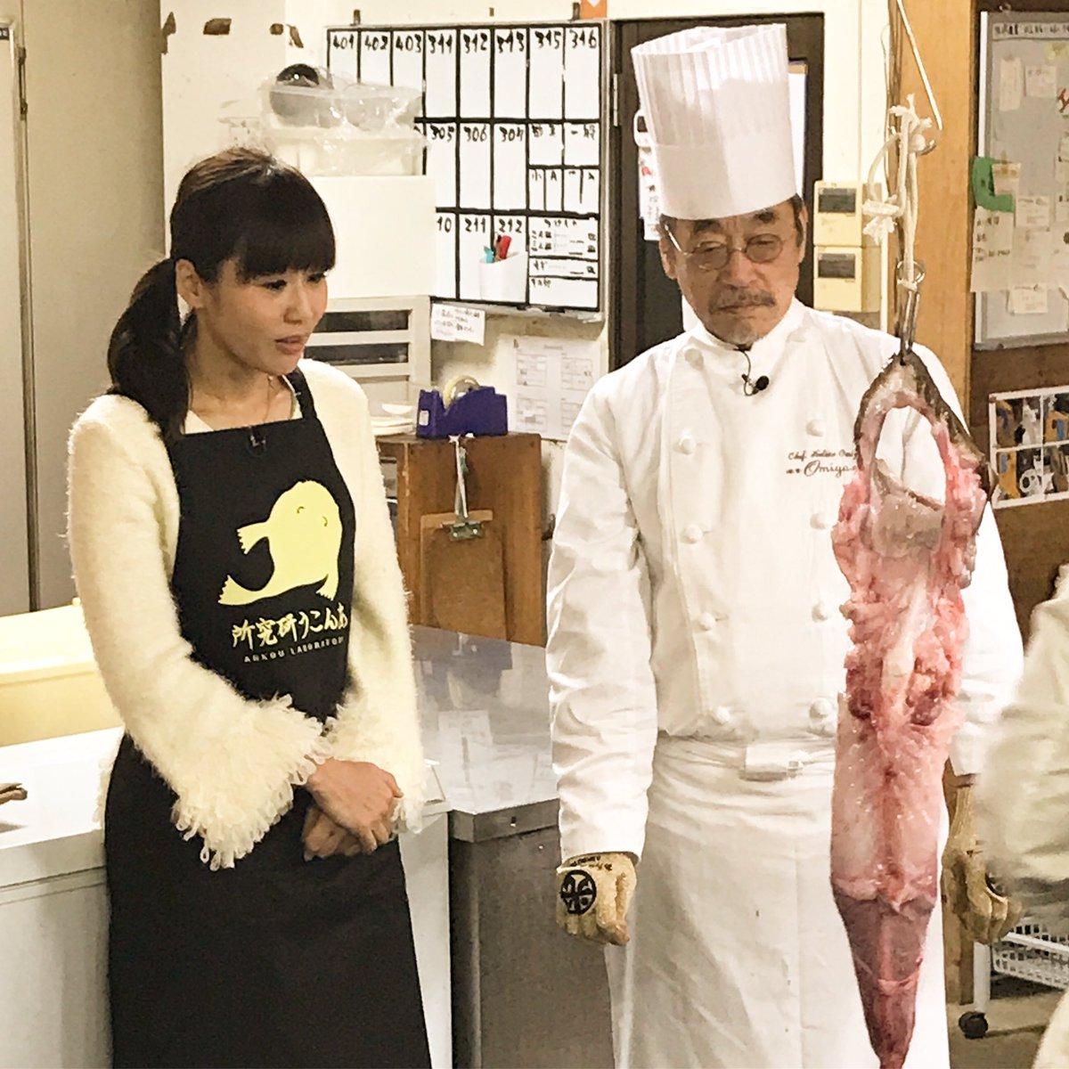 #大宮シェフ と #にしおかすみこ さんがご来館されて撮影がありました!放送日が決まりましたらお知らせいたしますので、ぜひご覧になってみて下さい😆😆😆