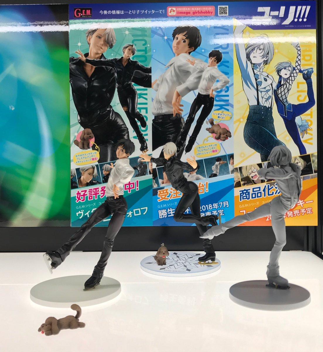 【#メガホビEXPO】速報!G.E.M.「ユーリ!!! on ICE ユーリ・プリセツキー」原型初展示!ヴィクトル、勇利と同じくOP衣装で立体化★続報は当アカで♪ #yurionice