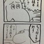 時勢でお蔵入りしてたやつ pic.twitter.com/Xqsey7DtpX