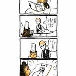 こぐまのケーキ屋さん「べんきょう」 pic.twitter.com/sFRdfHrspE