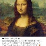 作りました。徳川家康のスマホ、モナリザのインスタ、新続古今和歌集のジャケット。 pic.twitte…