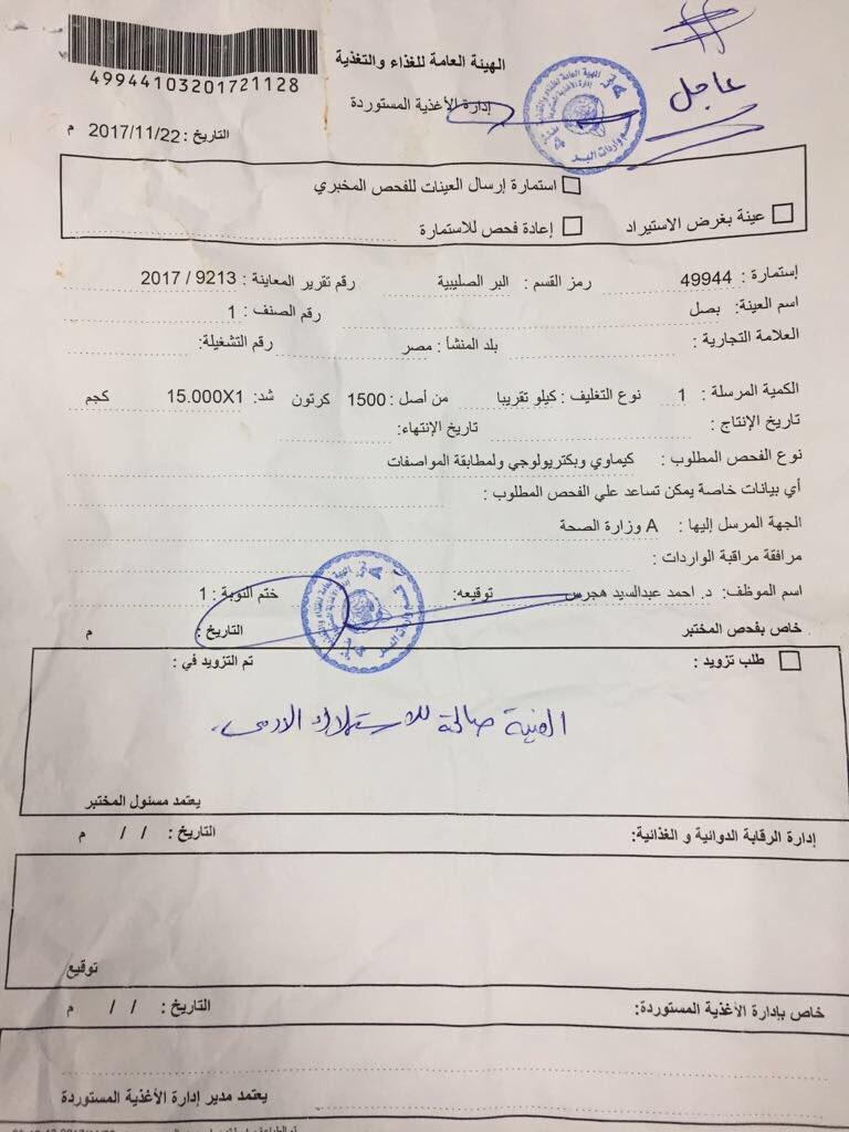 7c4d175b21fae المستهلك الكويتي 🇰🇼 on Twitter