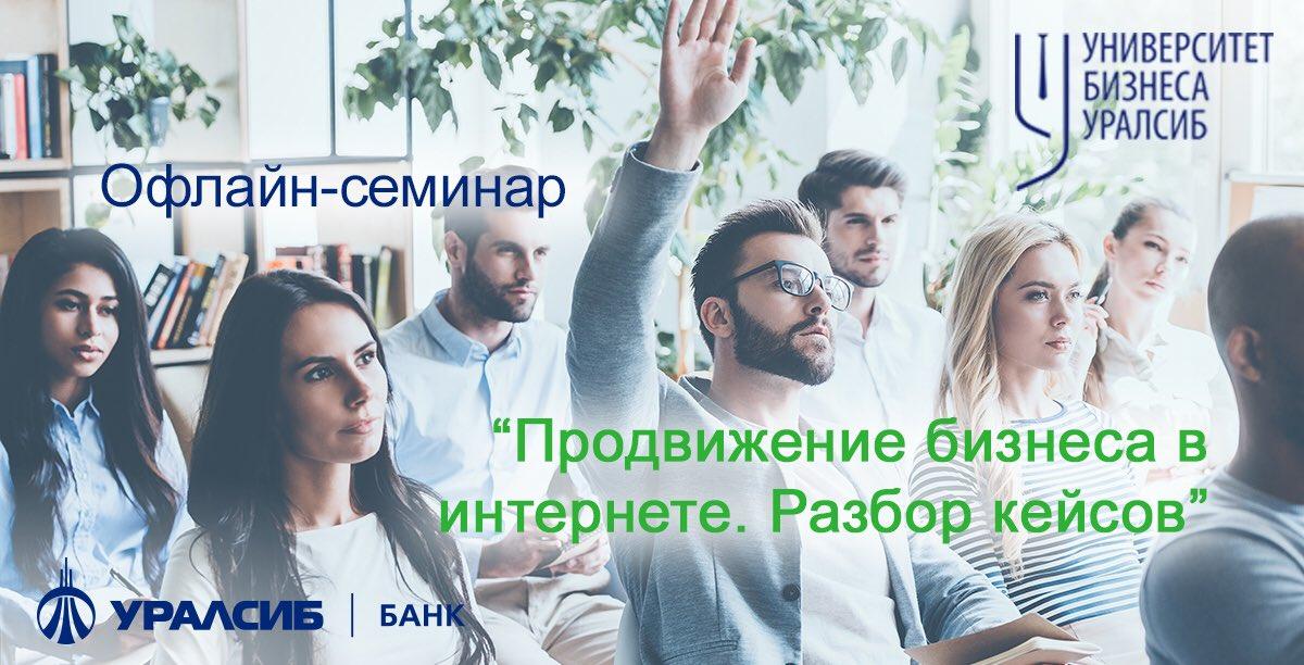 Бесплатный банк резюме москва