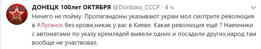 """Отставку Плотницкого в """"ЛНР"""" приняли единогласно - Цензор.НЕТ 1964"""