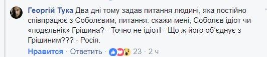 Наемники РФ из 120-мм минометов обстреляли украинские позиции возле Майского на Луганщине, - штаб АТО - Цензор.НЕТ 2410