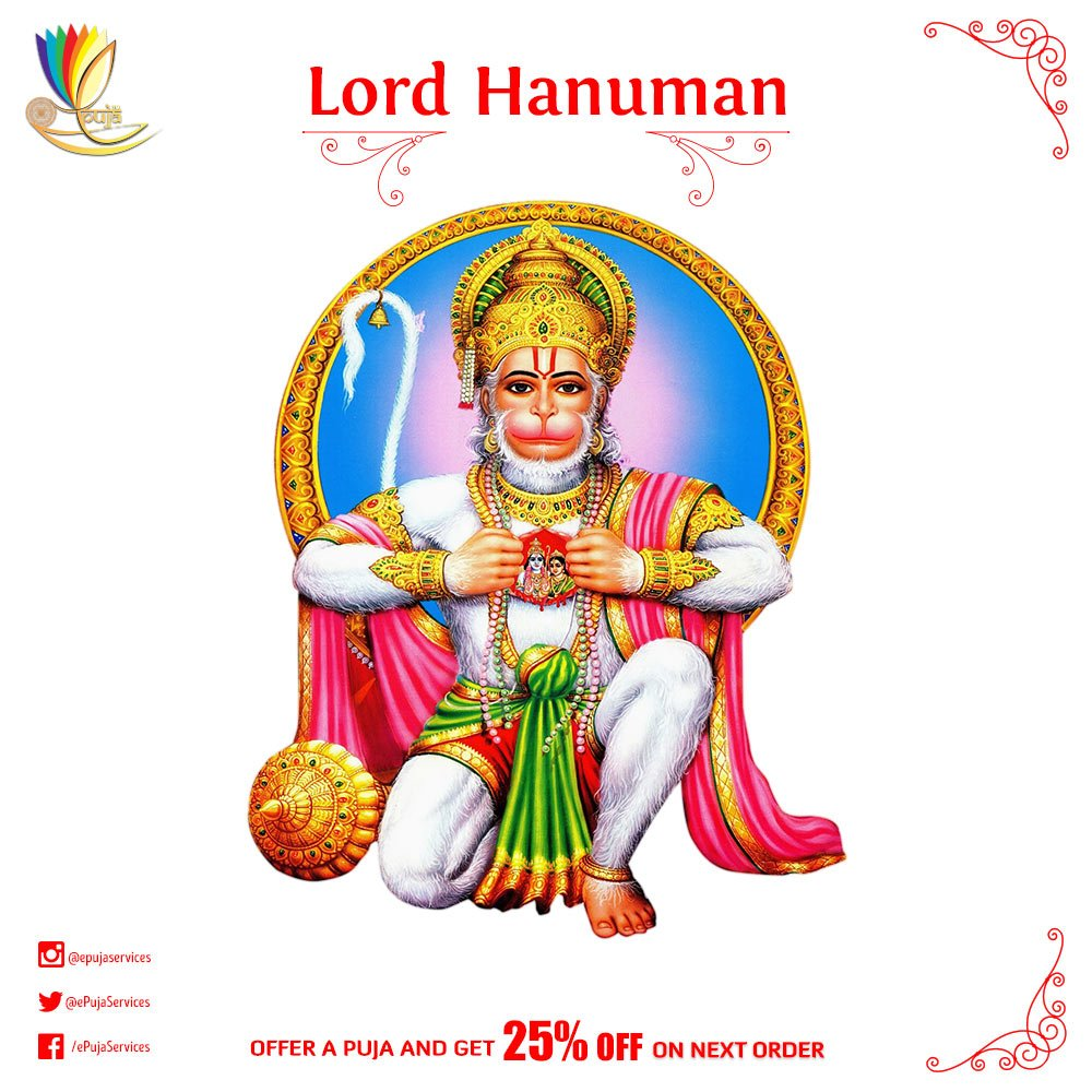 hanumath hashtag on Twitter