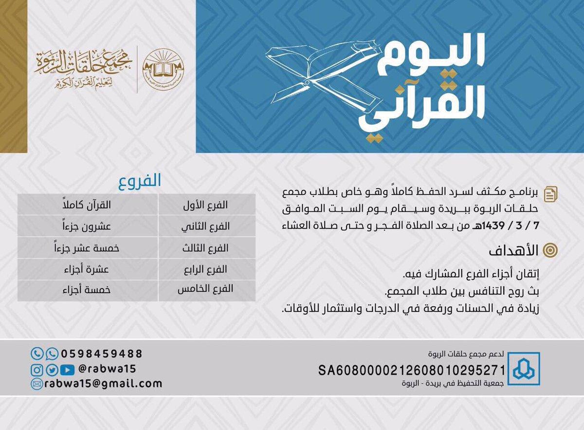 مجموعة صور لل موعد اذان صلاه العشاء القصيم بريده حي السالميه