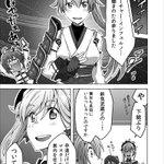 インフェルノさんに武蔵ちゃんがカルデア案内する漫画。 pic.twitter.com/g1BMNFz…
