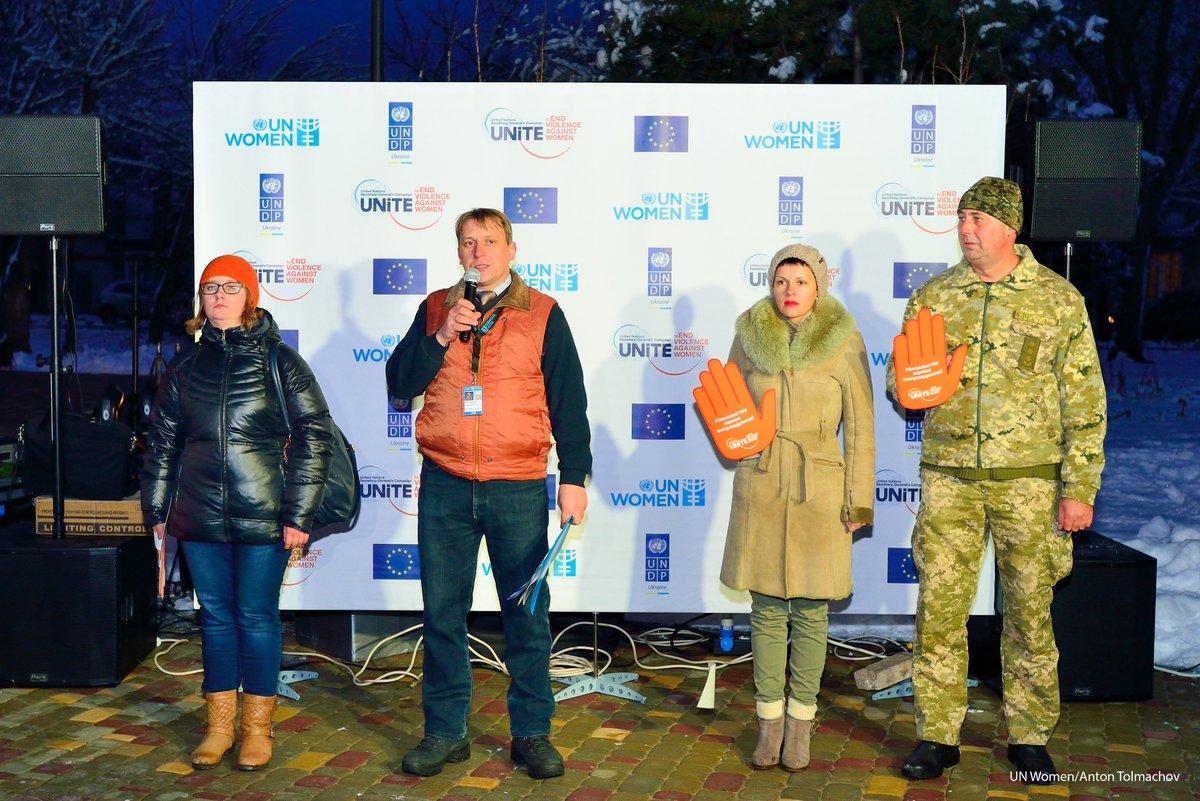 Ukraine Women Campaign