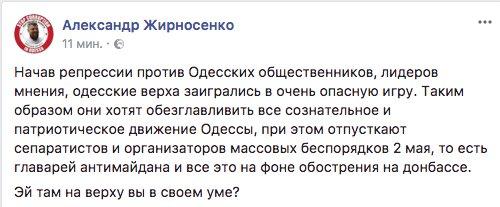Принято решение включить летнюю площадку в охраняемую законом территорию одесского Горсада, - Степанов - Цензор.НЕТ 2773