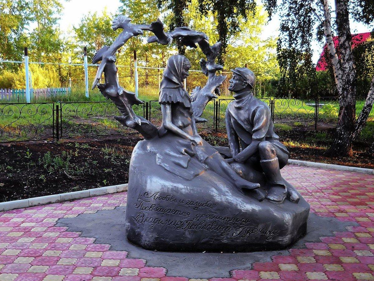 памятники черемхово фото с описанием головка